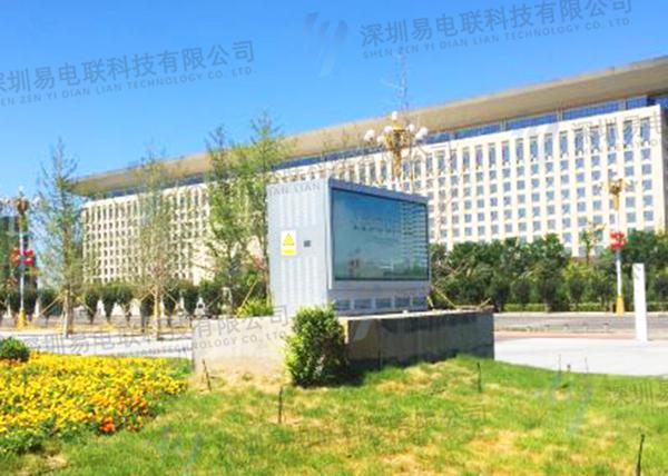 政府大楼环网柜